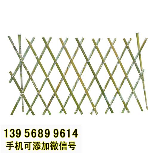 潍坊寿光竹子护栏 竹片栅栏pvc花坛栅栏竹护栏三元区@防腐木篱笆围栏
