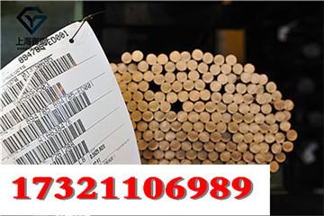 御钢新闻:1340钢锻管,1340钢种类繁多